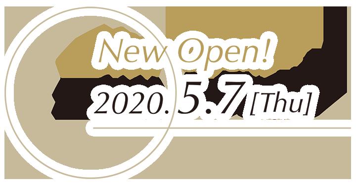 2020年5月7日(木)新規開院いたします。